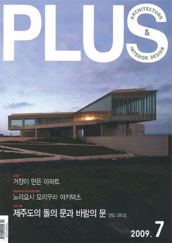 Architecture & Interior Design PLUS 2009年7月号