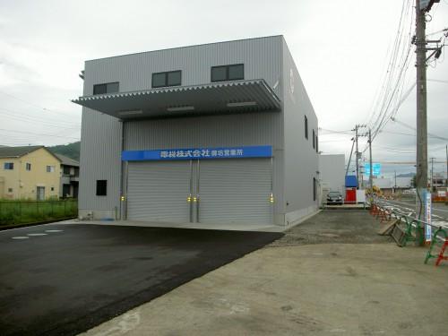 (仮称)F電機株式会社 御坊営業所建替工事