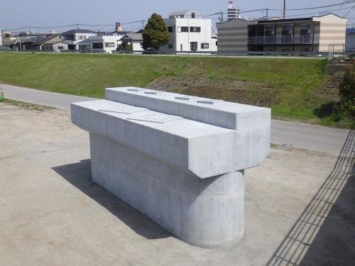 河西橋下部工(P1)橋脚築造工事