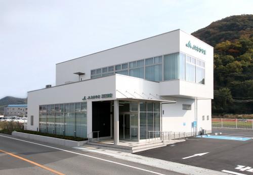 JAわかやま和佐・小倉統合支店新築工事