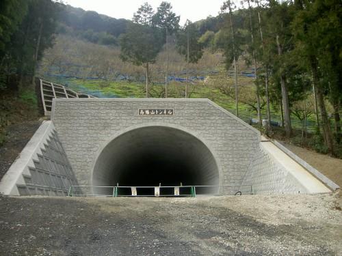 国道424号(仮称滝2号トンネル)道路改築工事