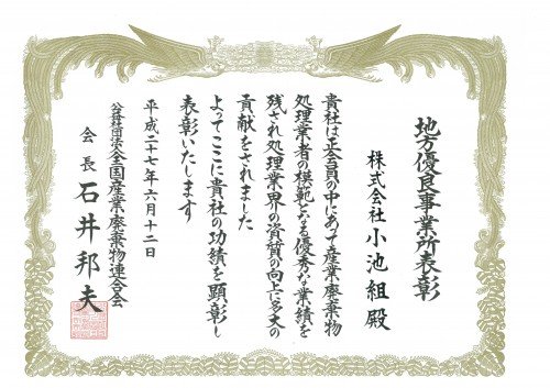 img-616162651