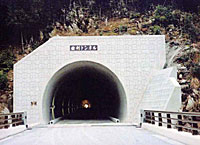 すさみ古座線道路改良(仮称曲利トンネル)工事